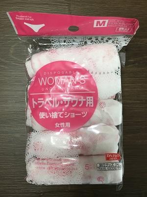 disposable-shorts-womens