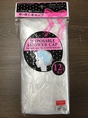 shower-cap
