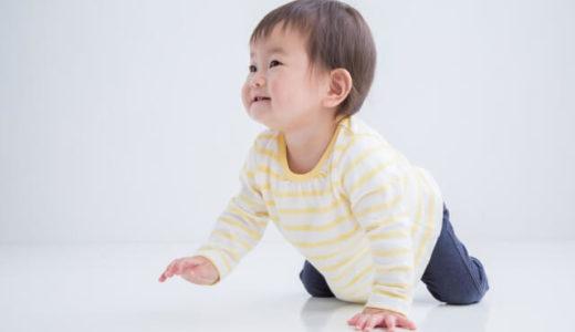 息子が赤ちゃんの時の思い出のビデオテープ