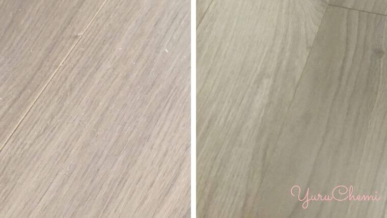 ルンバで掃除した前後の床