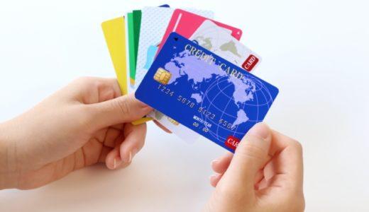 エポスカードの特徴とメリット・デメリット💳スマホや公共料金の支払いでポイントを貯めてマルイの買い物を楽しめる