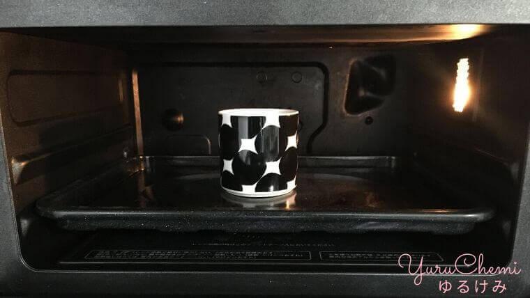 26L1段のヘルシオの庫内容量 大きさをマグカップを置いて比較してみました