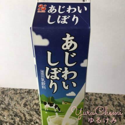 1Lのパック牛乳