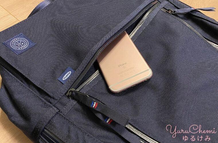 ニュートンバッグのアウターポケット