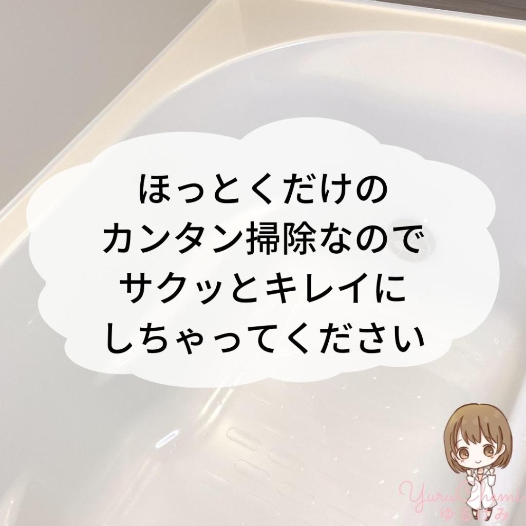 クリーン 風呂 釜 オキシ
