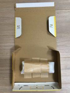 宅急便コンパクト専用BOXを組み立てた様子