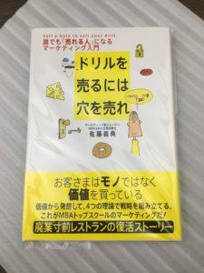 ビニールで包んだ本を緩衝材で梱包する