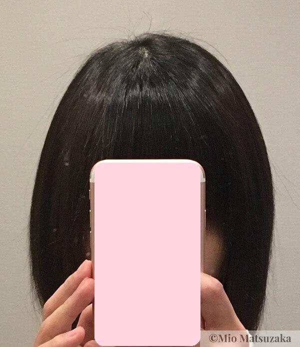 くせ毛の状態