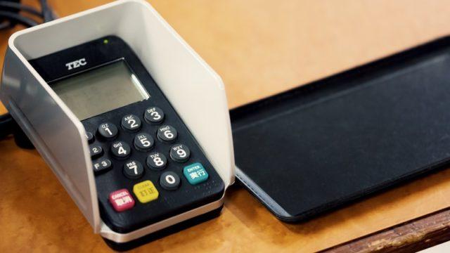 固定費はクレジットカードで支払ってポイントゲット