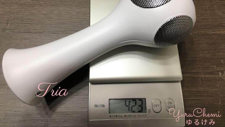 トリアの重さは423g