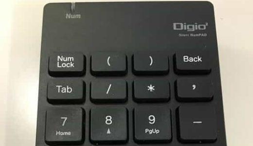 【テンキーはコスパで選ばない】時短効率化!おすすめのホットキーつきテンキーボード|=()がある