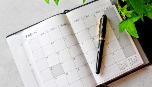 【有給はバレる?休みづらい…】平日の転職面接はどうすればいいのか?
