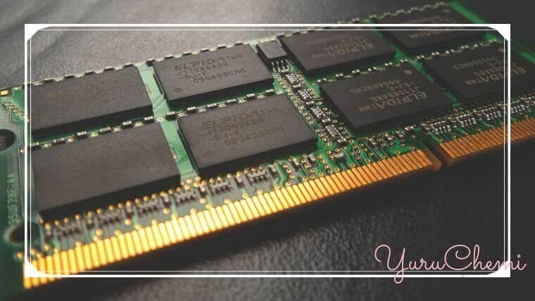 ノートパソコンのメモリ容量の選び方