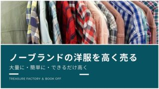 clothes-purchase