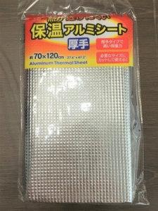 aluminum-sheet