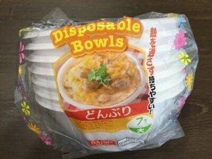 disposable-dish-big