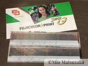 negative-film-35mm