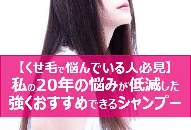 curly-hair-shampoo